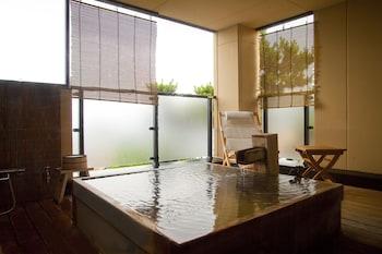 Atami Onsen Yuyado Ichibanchi - Bathroom  - #0