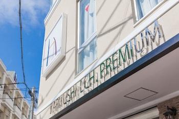 Hotel - Okinawa Kariyushi LCH. Premium