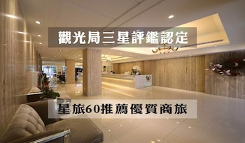 M ホテル (都會商旅精緻旅館)