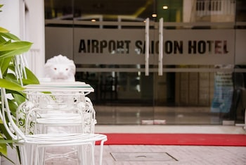 エアポート サイゴン ホテル