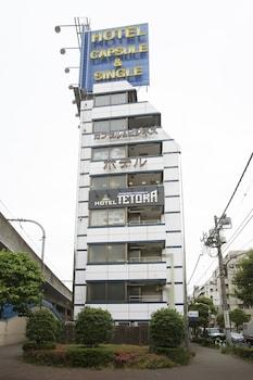 Hotel - Hotel Tetora Akabane