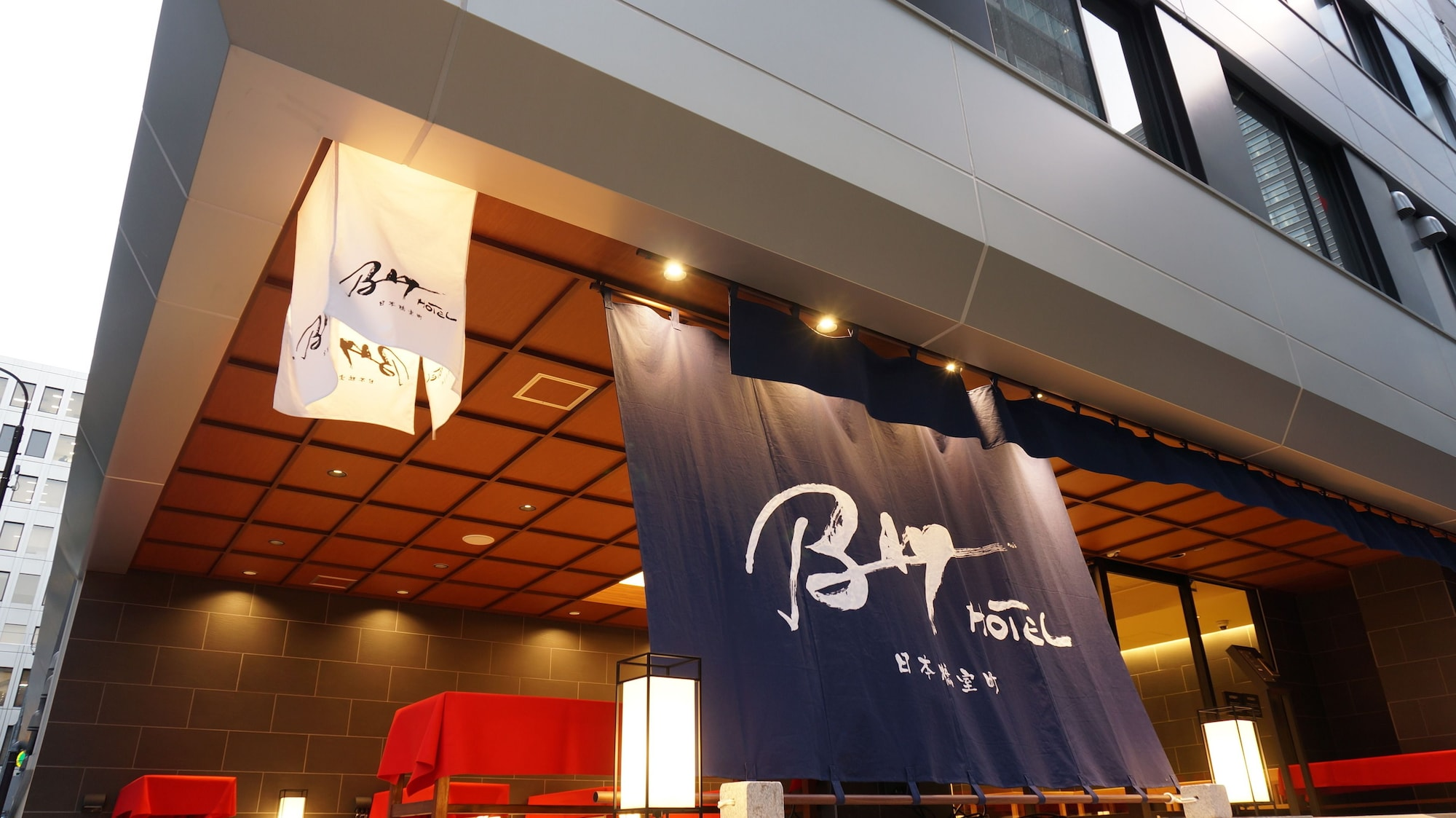 Nihombashi Muromachi BAY HOTEL, Chiyoda