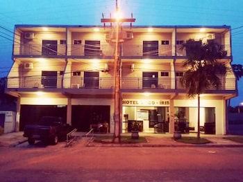 阿科伊里斯飯店 Hotel Arco Íris