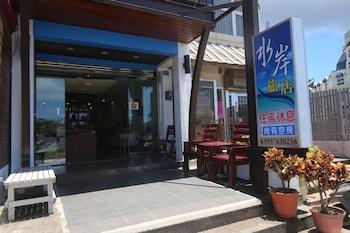 水岸度假旅店 Water Front Hotel
