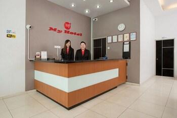 My Hotel Bukit Mertajam - Reception  - #0