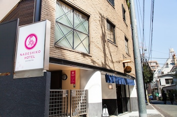 Hotel - NADESHIKO HOTEL SHIBUYA - Caters to Women