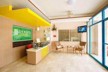 GV HOTEL TAGBILARAN Lobby