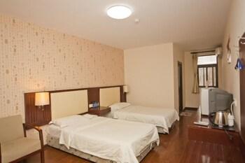 ハッピー ドラゴン サガ ユース ホステル (北京实佳国际青年旅舍)