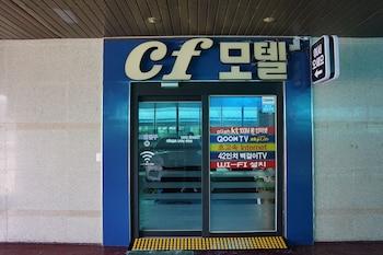CF モーテル