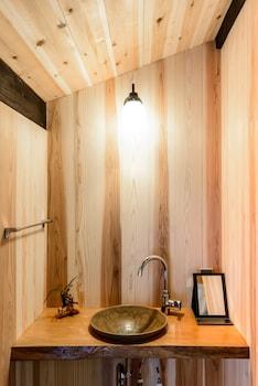 NIJO SUMIRE-AN Bathroom Sink