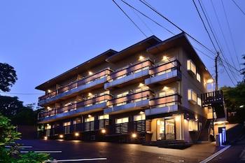 Hotel - Hotel Hakone Terrace Annex