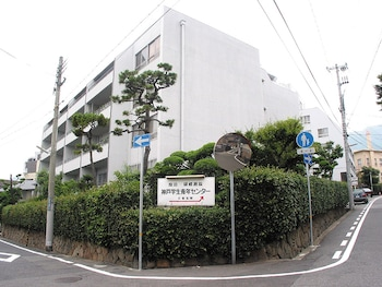 KOBE STUDENT YOUTH CENTER - HOSTEL Featured Image