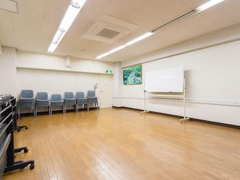 KOBE STUDENT YOUTH CENTER - HOSTEL Meeting Facility