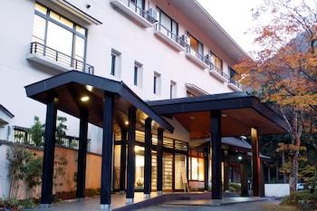 Hotel - Kinokuniya Ryokan
