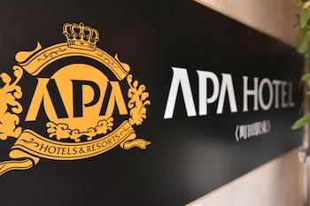 Hotel - APA Hotel Machidaeki-Higashi