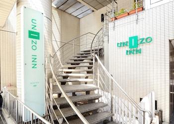 Hotel - UNIZO INN Tokyo Asakusa