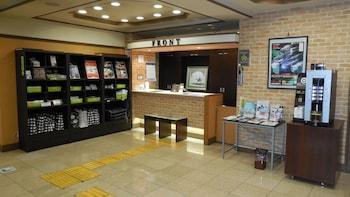 Hotel - Kuretake Inn Gotemba Inter