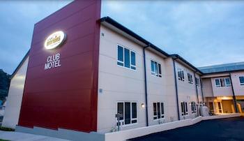 利斯戈沃爾基俱樂部汽車旅館 Lithgow Workies Club Motel