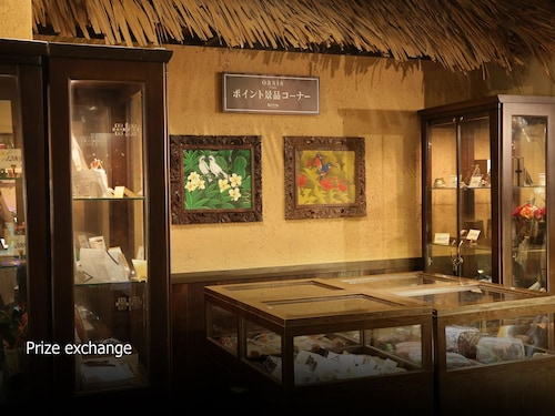 Hotel Bali An Resort Kinshicho - Adults Only, Sumida