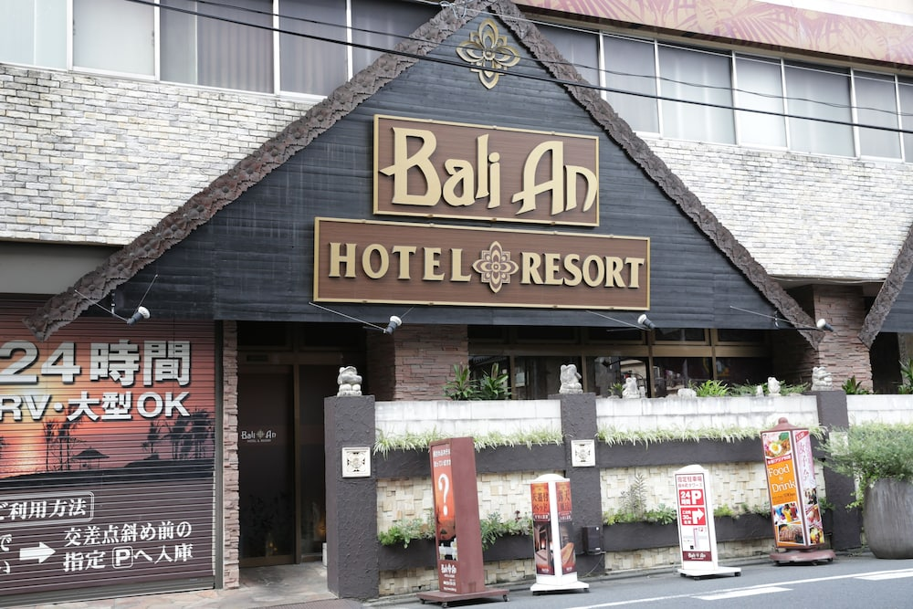 Hotel Bali An Resort Kinshicho - Adults Only