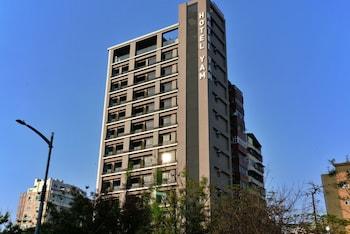 ホテル ヤム (塩‧泊思行旅)