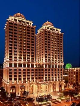 グランド メイフル ホテル台北 (台北美福大飯店)