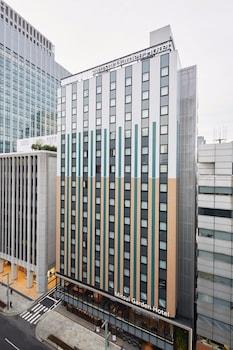 MITSUI GARDEN HOTEL KYOBASHI Exterior