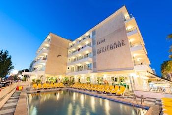 阿菲卡馬爾公寓飯店