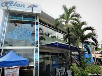 阿隆旅客旅館