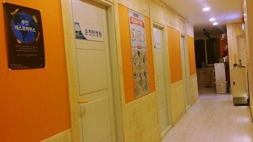 SunCheon Guest House ChuChun - Hostel, Suncheon