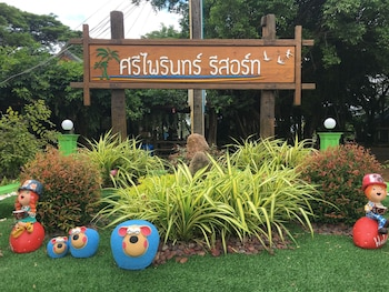 Sri Phairin Resort
