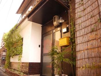 京都機緣飯店