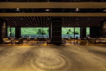 Midorinokaze Resort Kitayuzawa - Lobby  - #0