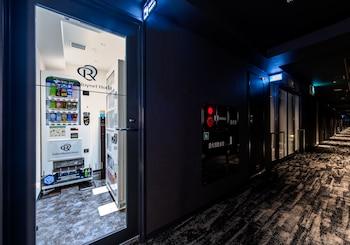 DAIWA ROYNET HOTEL KYOTO EKIMAE Vending Machine