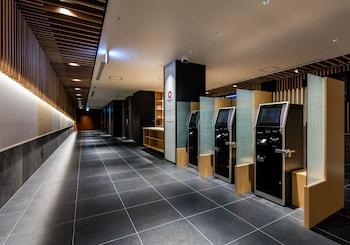 DAIWA ROYNET HOTEL KYOTO EKIMAE Miscellaneous