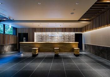 DAIWA ROYNET HOTEL KYOTO EKIMAE Reception Hall