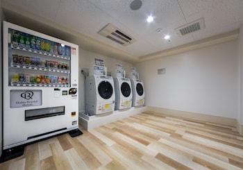 DAIWA ROYNET HOTEL KYOTO EKIMAE Laundry Room