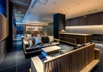 DAIWA ROYNET HOTEL KYOTO EKIMAE Lobby