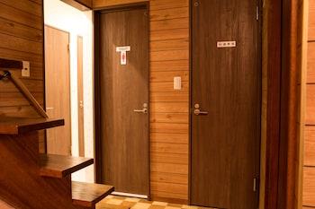 Otaru Guesthouse Harvest - Hostel - Bathroom  - #0