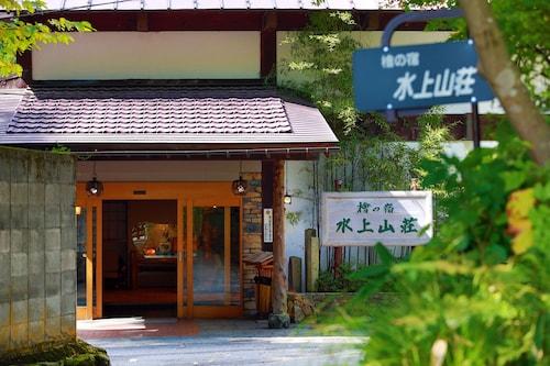 . Minakamisanso