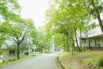 リゾートヴィラ高山 (旧 ヴィラージュ荘川高原)