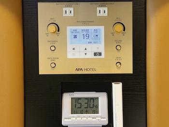 APA HOTEL HIROSHIMA-EKIMAE OHASHI Room Amenity