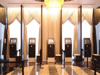 APA HOTEL HIROSHIMA-EKIMAE OHASHI Check-in/Check-out Kiosk
