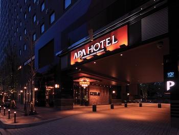 APA HOTEL HIROSHIMA-EKIMAE OHASHI Front of Property - Evening/Night