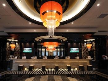APA HOTEL HIROSHIMA-EKIMAE OHASHI Lobby