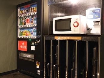 APA HOTEL HIROSHIMA-EKIMAE OHASHI Vending Machine