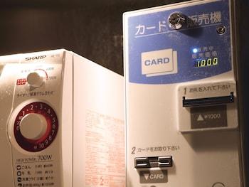 APA HOTEL HIROSHIMA-EKIMAE OHASHI Laundry Room