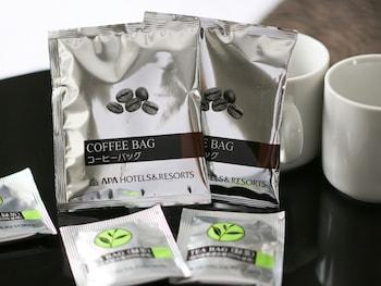 APA HOTEL HIROSHIMA-EKIMAE OHASHI Coffee and/or Coffee Maker