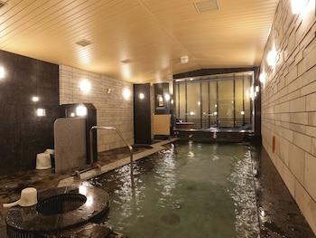 APA HOTEL HIROSHIMA-EKIMAE OHASHI Spa