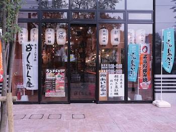 APA HOTEL HIROSHIMA-EKIMAE OHASHI Property Entrance